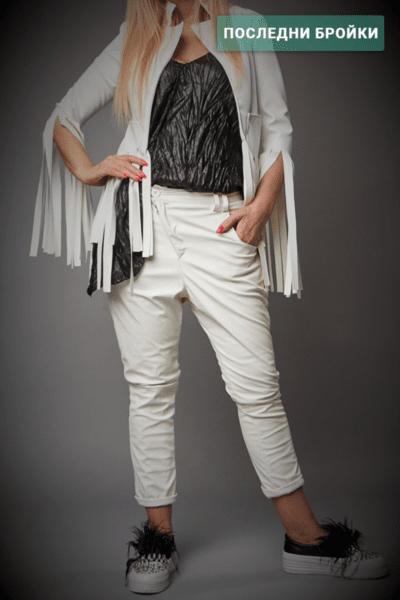 Бял кожен панталон